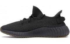 Кроссовки Adidas Yeezy 350 v2 Cinder