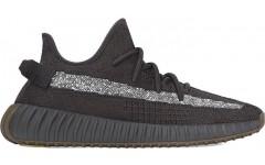 Кроссовки Adidas Yeezy 350 v2 Cinder (Рефлектив)
