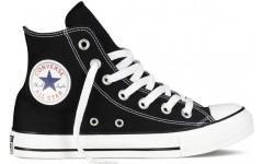 Женские кеды Converse Chuck Taylor All Star Hi M9160