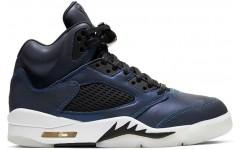 Кроссовки Jordan 5 Retro Oil Grey