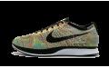 Кроссовки Nike Flyknit Racer Rrainbow 526628-004