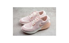 Женские кроссовки Nike Joyride Dual Run CD4363-601