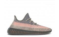 Adidas Yeezy Boost 350 V2 Ash Stone - GW0089
