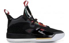 Кроссовки Jordan 33 CNY AQ8830-007
