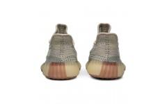 Кроссовки Adidas Yeezy Boost 350 v2 Citrin FW3042