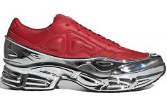 Женские кроссовки Adidas Raf Simons Ozweego Red/Silver Metallic EE7948
