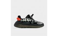 Мужские кроссовки Adidas Yeezy Boost 350 V3 Black Water Drop FC9211