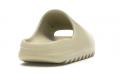 Adidas Yeezy Slide Bone FW6345