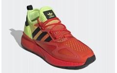 Мужские кроссовки Adidas Zx 2k boost Solar Yellow Hi-res Red FW0482