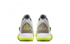 Мужские кроссовки Nike Kyrie 5 Mamba Mentality White Violet Yellow AO2918-102
